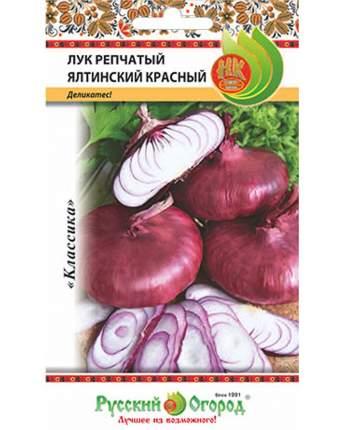 Семена овощей Русский огород 302214 Лук репчатый Ялтинский красный 0,3 г