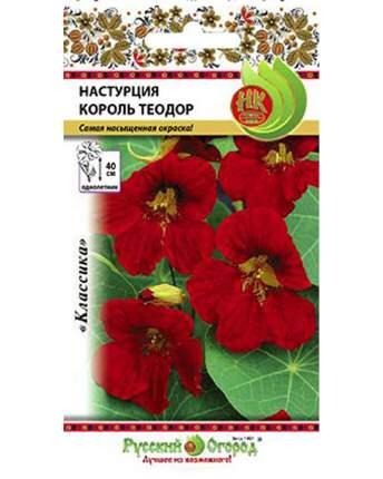 Семена цветов Русский огород 703183 Настурция Король Теодор 1,5 г
