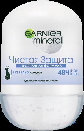 Дезодорант шариковый GARNIER Mineral Чистая защита 50 мл