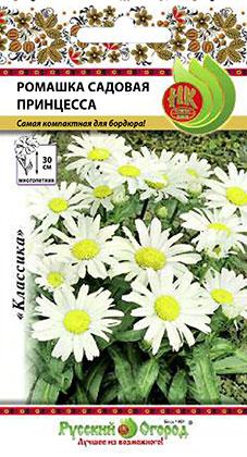 Семена цветов Русский огород 703511 Ромашка садовая Принцесса 0,3 г