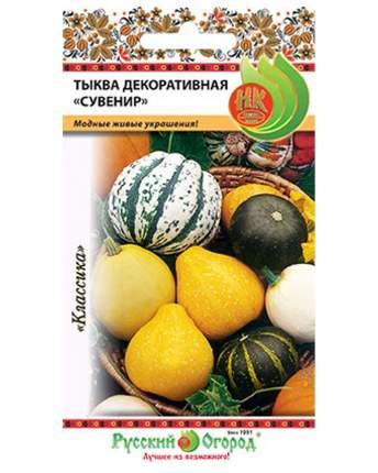 Семена декоративных овощей Русский огород 703600 Тыква декоративная Сувенир смесь 2 г