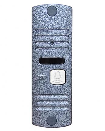 Вызывная панель CTV-D10NG - Серебро