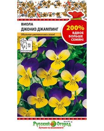 Семена цветов Русский огород 712322 Виола Джониз Джампинг 0,2 г