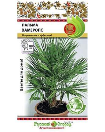 Семена цветов Русский огород 733565 Пальма Хамеропс 2 шт.