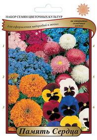 Семена цветов Русский огород 759005 Набор F1 Память сердца 0,94 г
