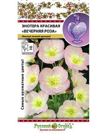 Семена цветов Русский огород 763608 Энотера Вечерняя роза 210 шт.
