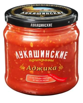 Аджика Лукашинские по-домашнему 460г