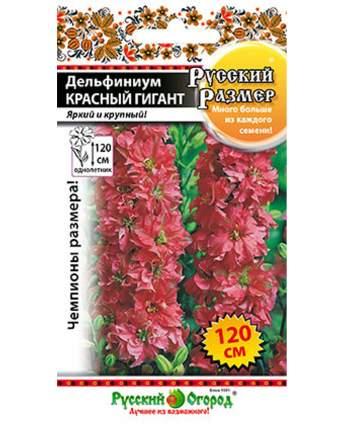 Семена цветов Русский огород 772601  Дельфиниум Красный гигант 30 шт.