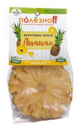 Чипсы фруктовые Полезноff «Ананас»