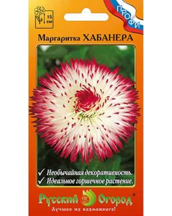 Семена цветов Русский огород 783184  Маргаритка Хабанера 15 шт.
