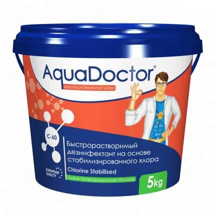 Средство для чистки бассейна AquaDoctor AQ1550 C-60 5 кг