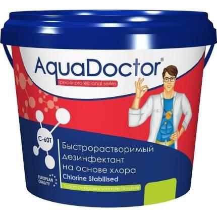 Дезинфицирующее средство для бассейна AquaDoctor AQ2508 5 кг
