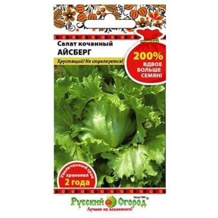 Семена зелени и пряностей Русский огород 417425 Салат кочанный Айсберг 2 г
