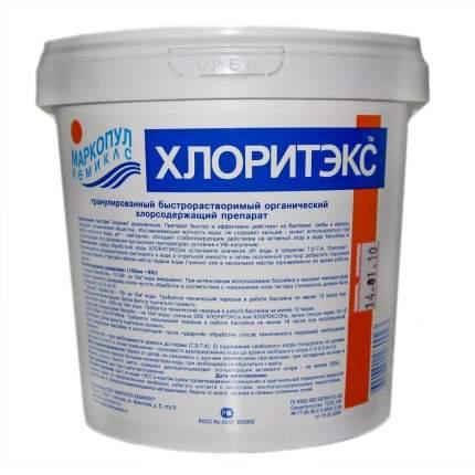 Дезинфицирующее средство для бассейна Маркопул Кемиклс М53 4 кг