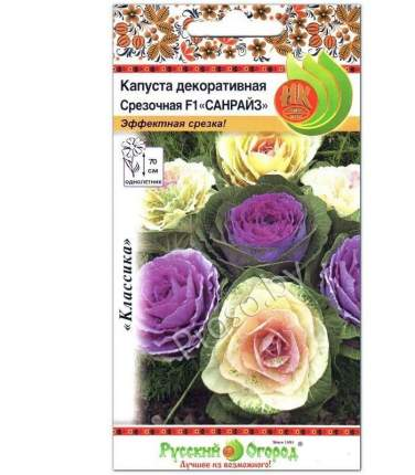 Семена декоративных овощей Русский огород 700873 Капуста декоративная F1 Санрайз 12 шт.