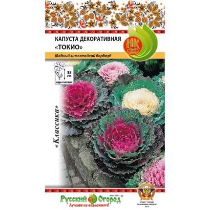 Семена декоративных овощей Русский огород 700880 Цветы Капуста декоративная Токио 0,2 г