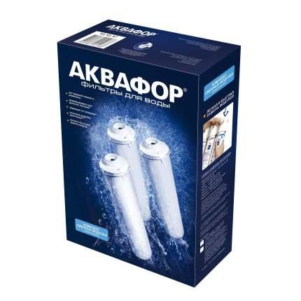 Комплект модулей для Аквафор Кристалл, к1-03-02-07 для м/в, 3 шт