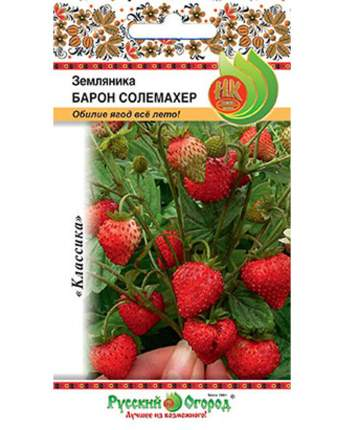 Семена ягод Русский огород 300002 Земляника Барон Солемахер 0,05 г