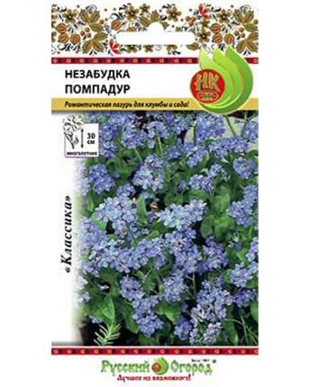 Семена цветов Русский огород 703210 Незабудка Помпадур 0,2 г