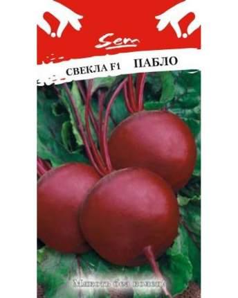 Семена овощей Русский огород 313113 Свекла F1 Пабло 60 шт.