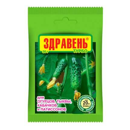 Минеральное удобрение комплексное Ваше Хозяйство Для огурцов, тыквы, кабачков 0,03 кг