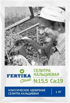 """Удобрение """"Fertika. Кальциевая селитра"""", 1 кг"""