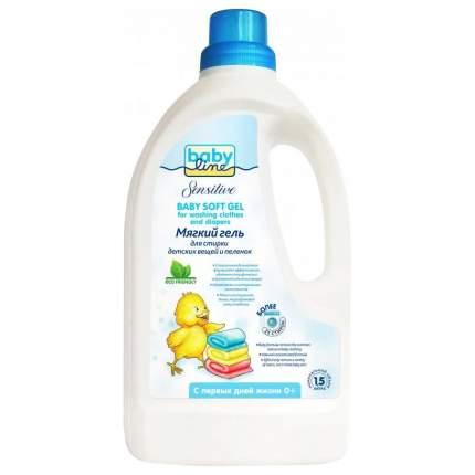 Гель для стирки Babyline Sensitive Мягкий для детских вещей и пеленок 1,5 л