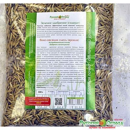 Семена газонных трав и сидератов Русский огород 759008 Сидерат Вико-овсяная смесь 500 г