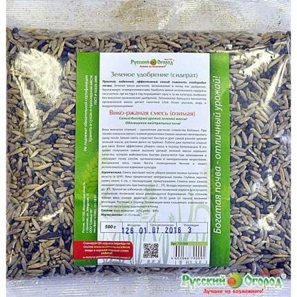 Семена газонных трав и сидератов Русский огород 759009 Сидерат Вико-ржаная смесь 500 г