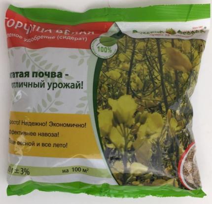 Семена газонных трав и сидератов Русский огород 759014 Сидерат Горчица белая 500 г