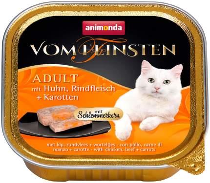 Консервы для кошек Animonda Vom Feinsten Adult с курицей говядиной и морковью 32шт по 100г