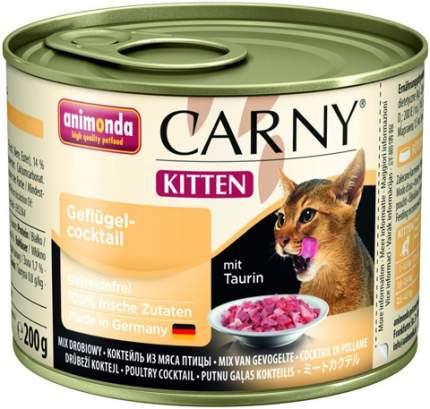 Консервы для котят Animonda Carny Kitten, коктейль с птицей, 6шт по 200г