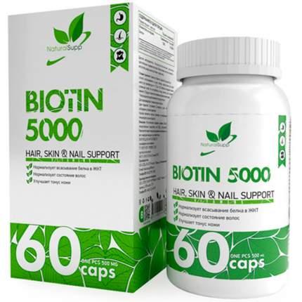Биотин витамин B7 NATURALSUPP Biotin капсулы 60 шт.