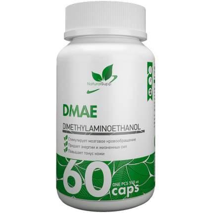 DMAE NaturalSupp 60 капсул