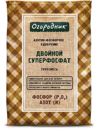 Минеральное удобрение комплексное Огородник Суперфосфат двойной Уд0101ОГО27 0,7 кг