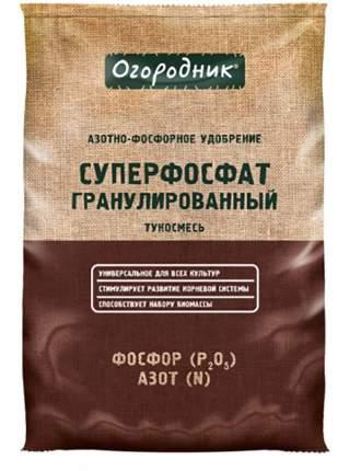 Минеральное удобрение комплексное Огородник Суперфосфат Уд0101ОГО28 0,7 кг