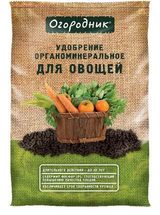 Органоминеральное удобрение Огородник Для овощей УД0101ОГО21 2 кг