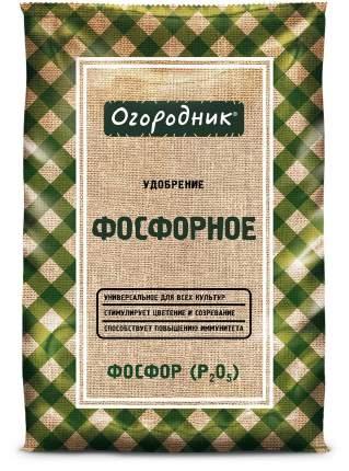 Минеральное удобрение комплексное Огородник Фосфорное Уд0201ОГО21 0,7 кг