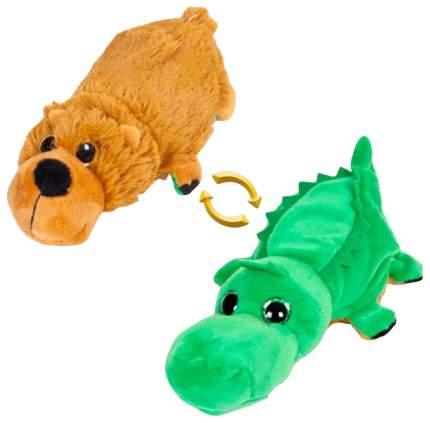 """Медведь/крокодил 16 см. Игрушка мягкая серии """"Перевертыши"""""""