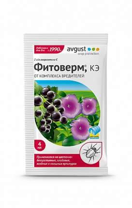 Средство для защиты от комплекса вредителей Avgust Фитоверм НК000018 4 мл