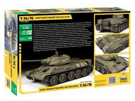 Модель сборная Звезда Советский средний танк Т-34/76 1943 Узтм