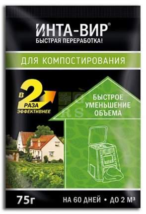 Биоактиватор для компоста Инта-вир 75г