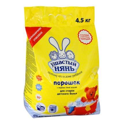 """Ушастый Нянь стиральный порошок """"Детский"""", 4,5 кг"""
