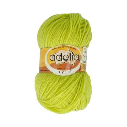 Пряжа ADELIA IVIA цвет 128 желто-зеленый 4 мотка