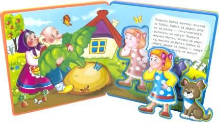 Книга ОМЕГА с мягкими пазлами. Читаем и играем. Репка