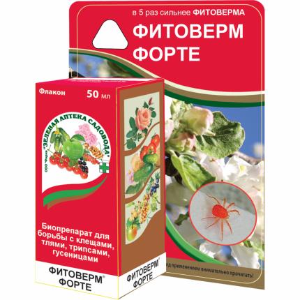 Фитоверм Форте 50мл ЗАС