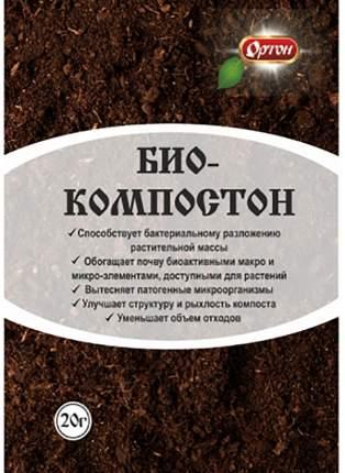 Биокомпостон 20г Биологический активатор компостирования Ортон