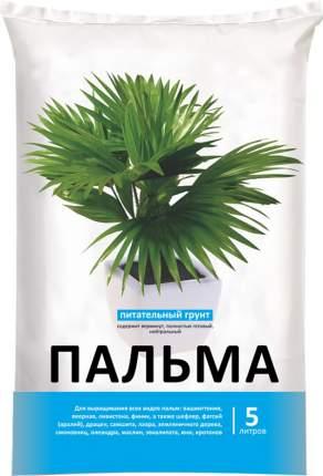Грунт для комнатных растений НовАгро НА98 5 л