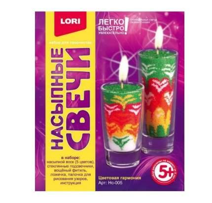 Набор для творчества LORI Насыпные свечи Цветовая гармония, Нс-005