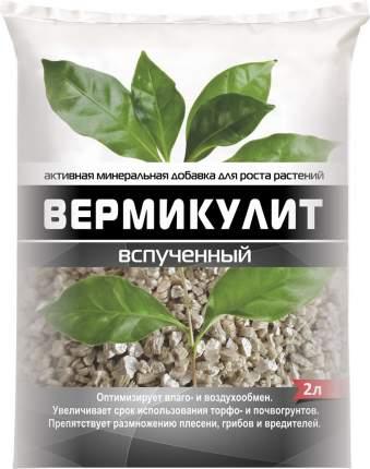 Минеральное удобрение Нов-Агро НА102 Вермикулит 2 л